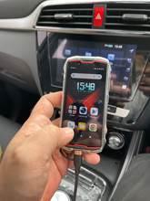 Love this phone