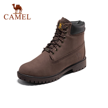 CAMEL Men Women Hiking Shoes Climbing Trekking Boots Outdoor