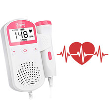 Fetal doppler detector casa mulher grávida fetal doppler fetal ouvir monitor do bebê direito teste médico doppler monitor