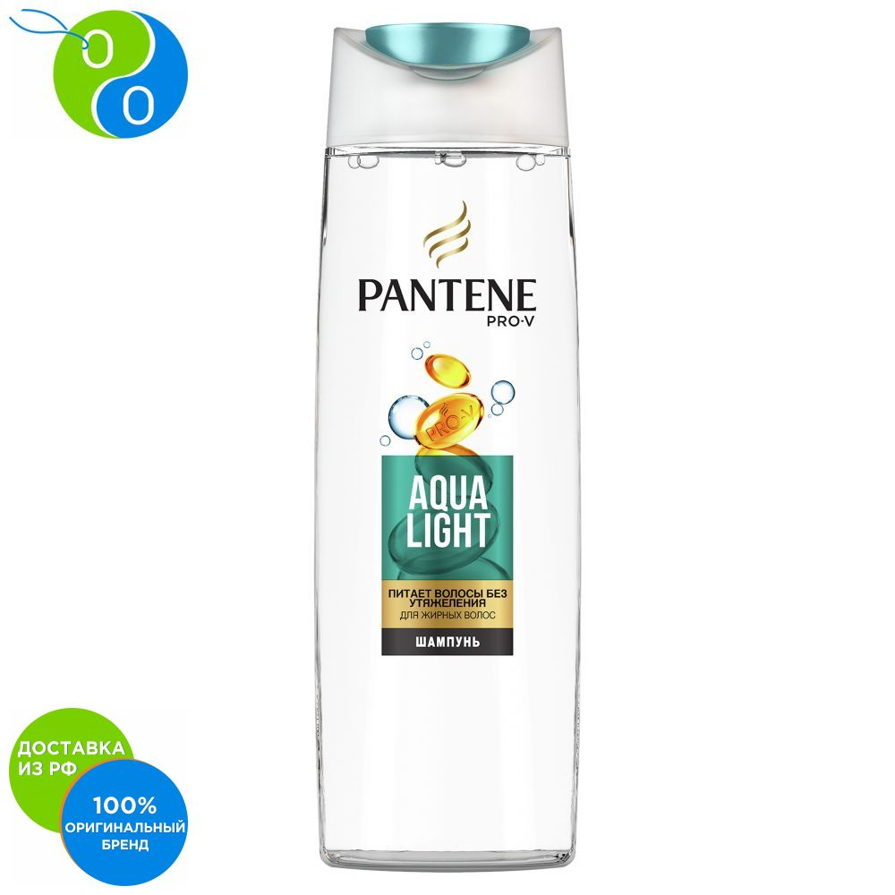 Shampoo Pantene Aqua light 400 ml,shampoo pantene prov, aqualight, 400 mL, hair shampoo, aqualight shampoo, for thin hair, prone to fat, panthene, pentene, prov, shampoo, shampoo цена 2017