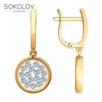 SOKOLOV drop earrings with stones with stones with stones with stones with stones of gold mineral crystal and cubic zirconia fashion jewelry 585 women's male