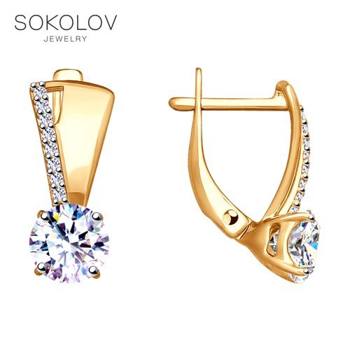 SOKOLOV Drop Earrings With Stones In Gilded Silver With Cubic Zirconia Fashion Jewelry 925 Women's Male, Long Earrings
