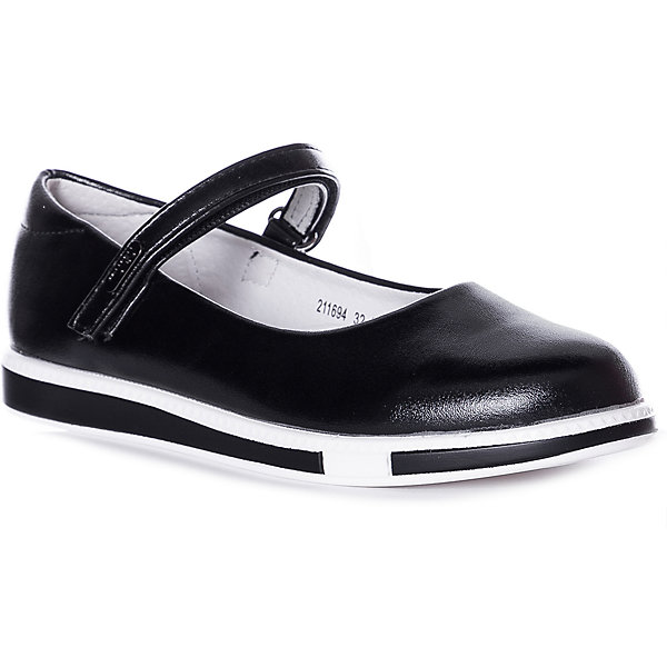 Shoes Mursu