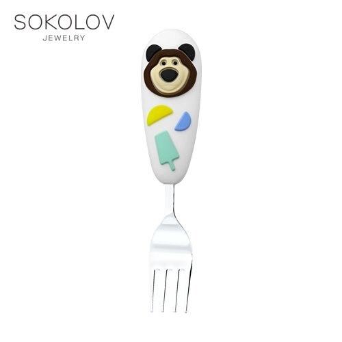 Children's Fork