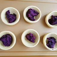 简单版紫薯酥的做法图解6