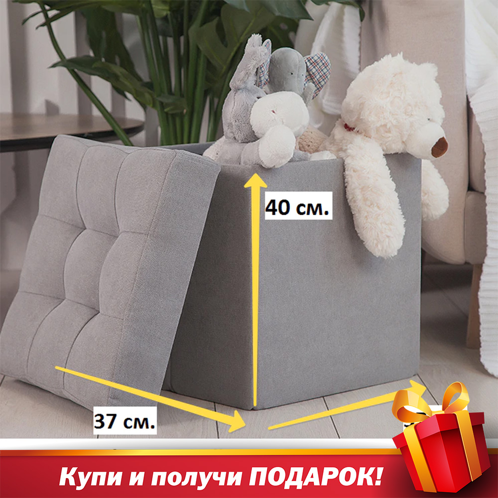 Delicatex Home Soft Comfort Folding Poof Delhi Multi-function Storage Box With Lid Organizer Comfortable Ottoman For Сhildren Footrest Fabric Small Chair Living Room Hallway Furniture Tabouret Stool Pouffe Seat