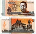 Камбоджа: 100 Риэлей 2014 года. UNC. ОРИГИНАЛ.