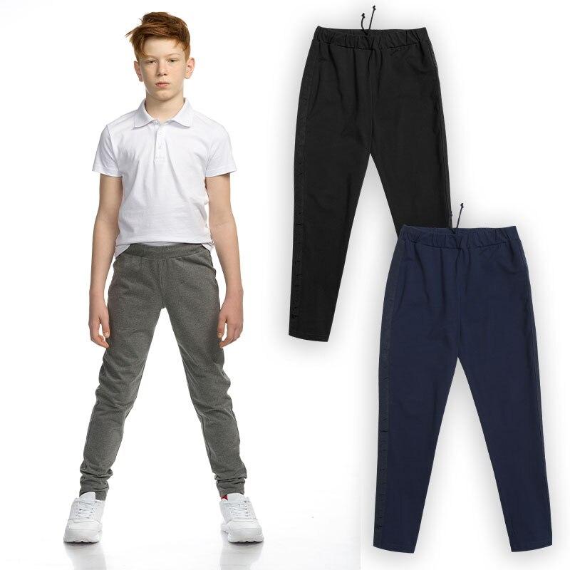 "Pants for boys Pelican ""school"" children's clothing"