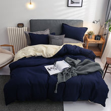 Постельный комплект в скандинавском стиле двухцветное постельное