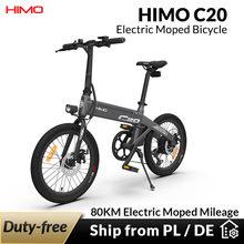 【Pas de tax】 himo C20 vélo électrique pliant E vélo 250W 10Ah Ultra-dynamique double Mode vélo urbain extérieur 80KM kilométrage 20 pouces pneu