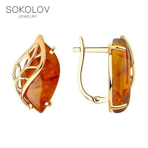 Drop Earrings With Stones With Stones With Stones With Stones With Stones With Stones With Stones With Stones SOKOLOV Gold Fashion Jewelry 585 Women's Male