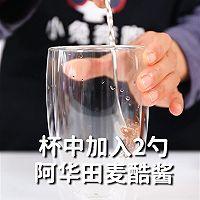 栗子麻薯鲜奶茶的做法,小兔奔跑冬季热饮配方教程的做法图解1