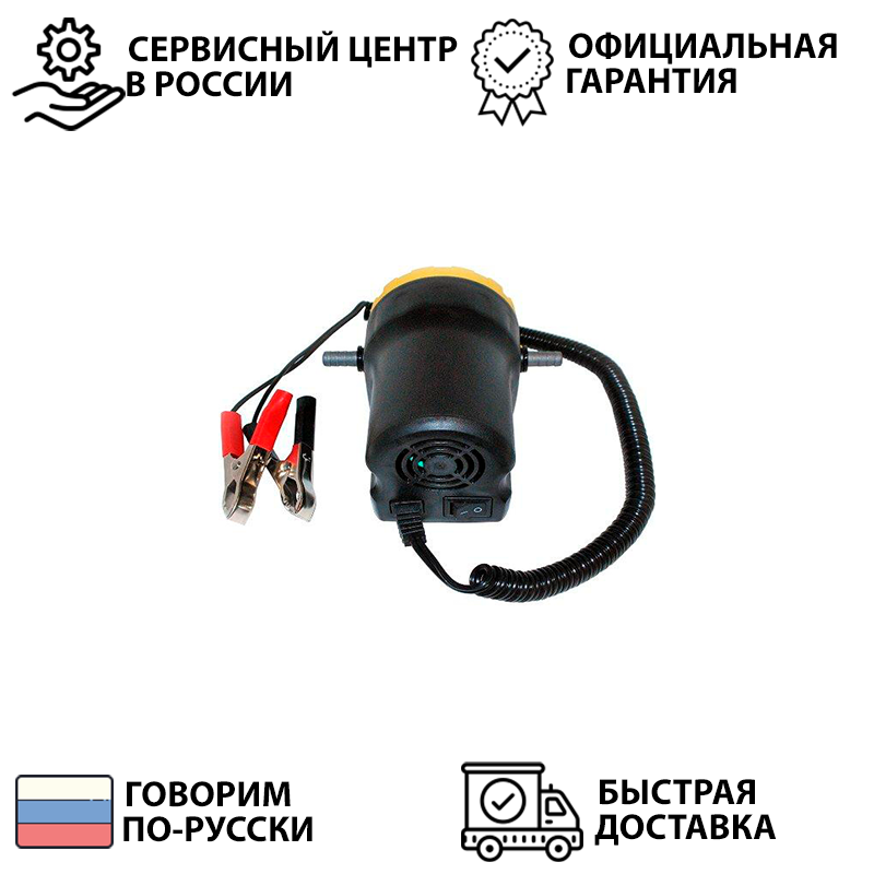 Pump For Pumping Oil Through The Probe Of Car Pump For Oil Oil Pump 12 In SITITEK 60 W Gift Male