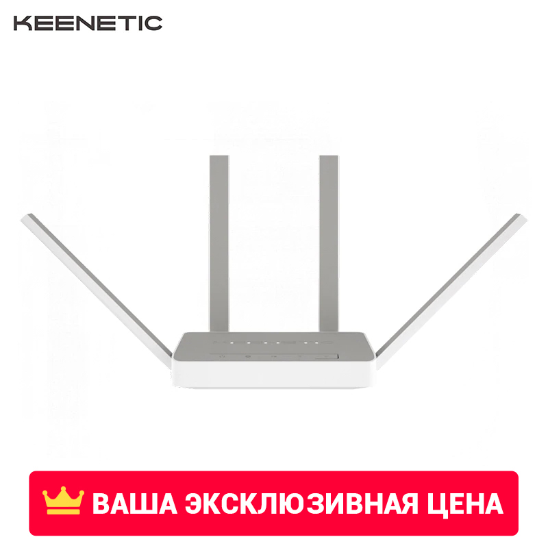 Router Keenetic Extra Kn-1710-01