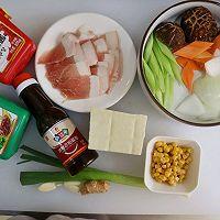 下饭菜酱烧豆腐❗️酱香浓郁❤️开胃下饭的做法图解1