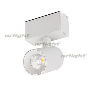 030650 Lamp Mag-spot-45-r85-3w Warm3000 (WH, 20 Deg, 24V) Arlight Box 1-piece
