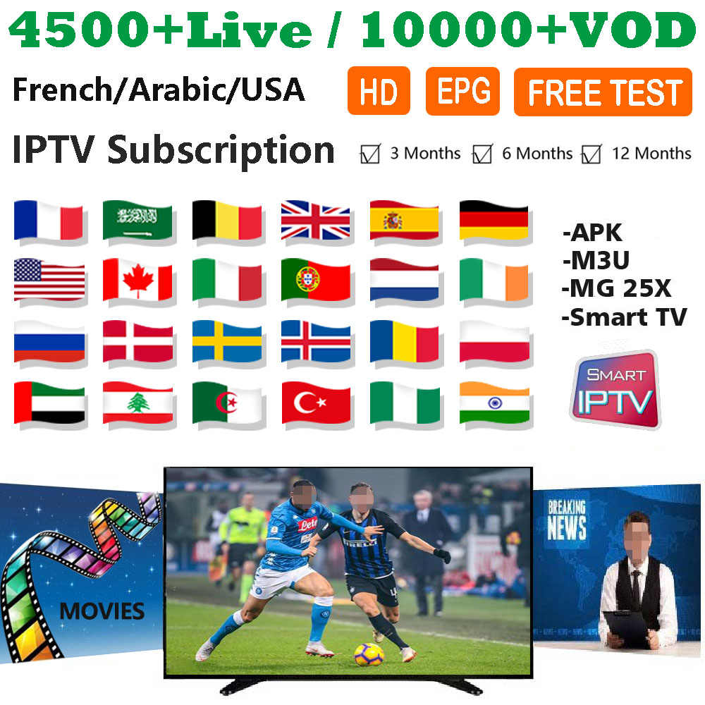 breaking catch hiptv special - 1000×1000