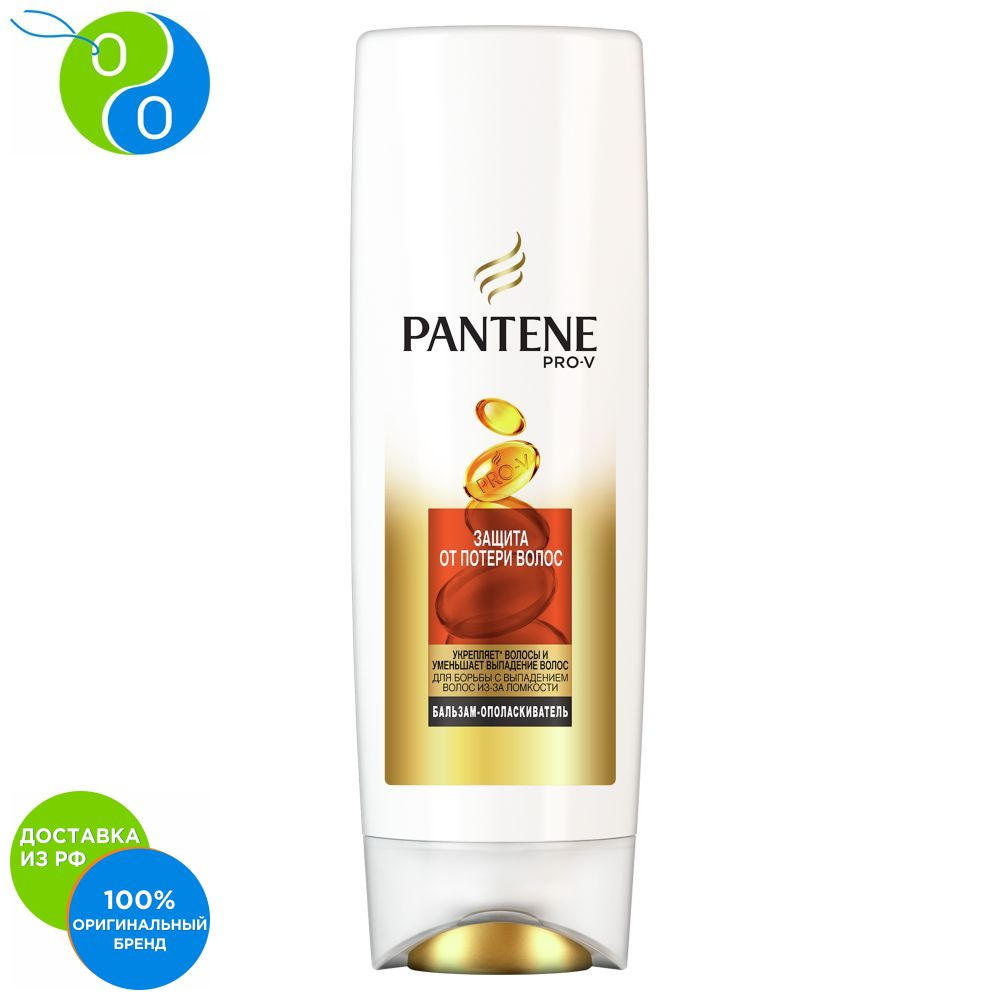 Balsam conditioner Pantene protection from hair loss 360 ml,balsam, hair rinse, 360 ml, protection from hair loss, pantene prov, hair shampoo, hair loss, panthene, pentene, prov pantene shampoo moisturizing and restore 400 ml balsam conditioner pantene prov moisturizing and restore 360 ml rinse hair balsam balsam conditioner moisturizing and restore damaged hair panthene pentene prov