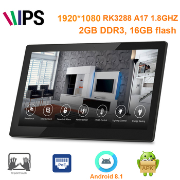 Updated-11.6 inch Android8.0 Retail tablet pc with POE (1920*1080, RK3288, 2GB DDR3, 1GB Memory,wifi,RJ45, HDMIout,BT, VESA,cam)