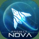 梦幻空战Nova