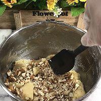 新手小白的第一份传统美食果仁桃酥的做法图解10