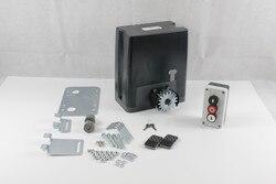 Bramy przesuwne zestaw napędowy DKC500ACP z płytką montażową i przycisk
