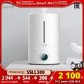 Deerma F628S UV увлажнитель воздуха для дома