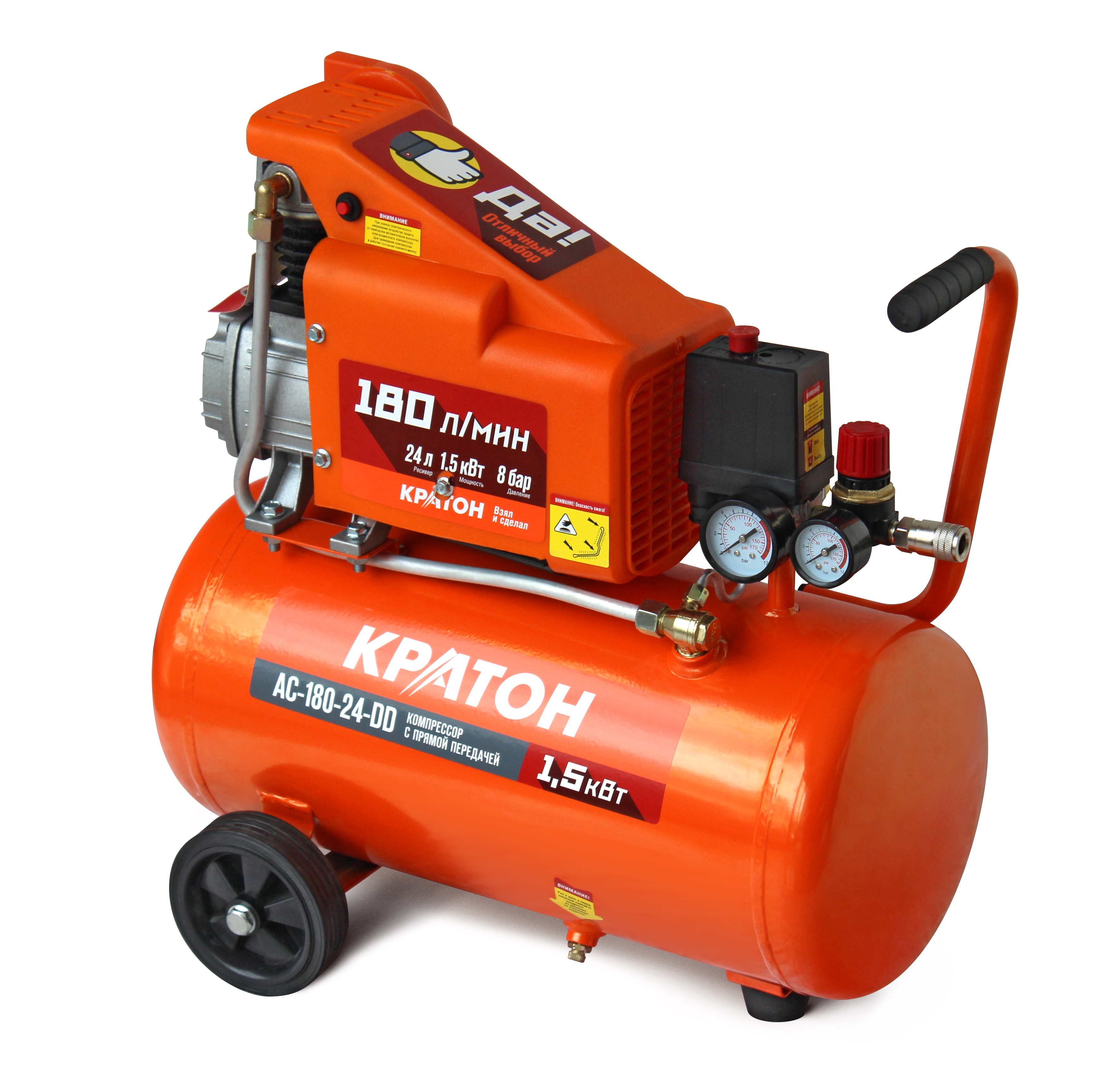 Compressor KRATON with direct transmission AC-180-24-DD compressor kraton with direct transmission ac 360 100 ddv