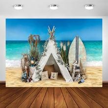 Фон для фотосъемки с морским пляжем палатка пляжного дня и снов