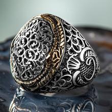 925 srebro unikalna konstrukcja męska pierścionek z arabską literą Wav ekskluzywne akcesoria dla mężczyzn specjalny pierścionek wykonany w turcji tanie tanio Takilingo SILVER TR (pochodzenie) Mężczyźni NONE Owalne TRENDY