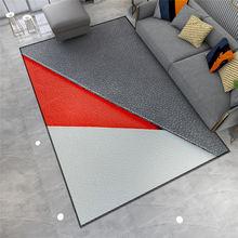 Скандинавские ковры с геометрическим принтом коврик для гостиной