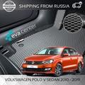 Car Mats EVA for Volkswagen Polo sedan 2010-2019 for trunk/Mats Car EVA