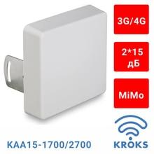 Антенна для интернета 4G 3G Kroks KAA15-1700/2700 (2*F-разъем) 4G 3G