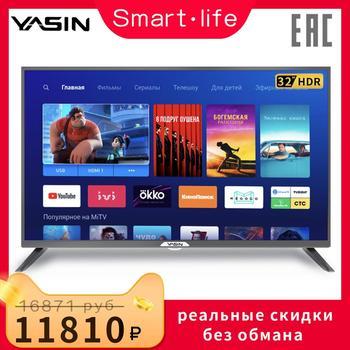 TV 4к 32 E5000 32PL12TC HD TV YASIN 4 K 3239inchtv Smart + TV Telefunken LG TV