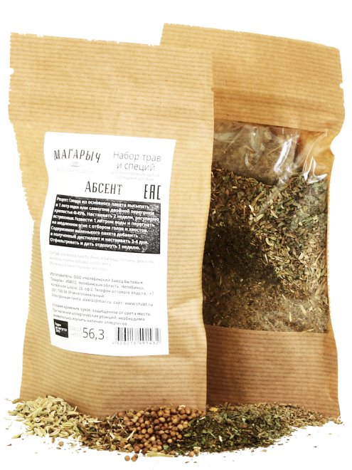 A Set Of Herbs And Spices Absinthe Distillate Brew Tincture Home Supplies Russian Vodka