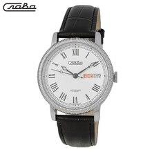 Наручные механические часы Слава Традиция 1111257/300-2427 мужские