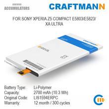 Аккумулятор 2700 мАч для sony xperia z5 compact e5803/e5823/xa
