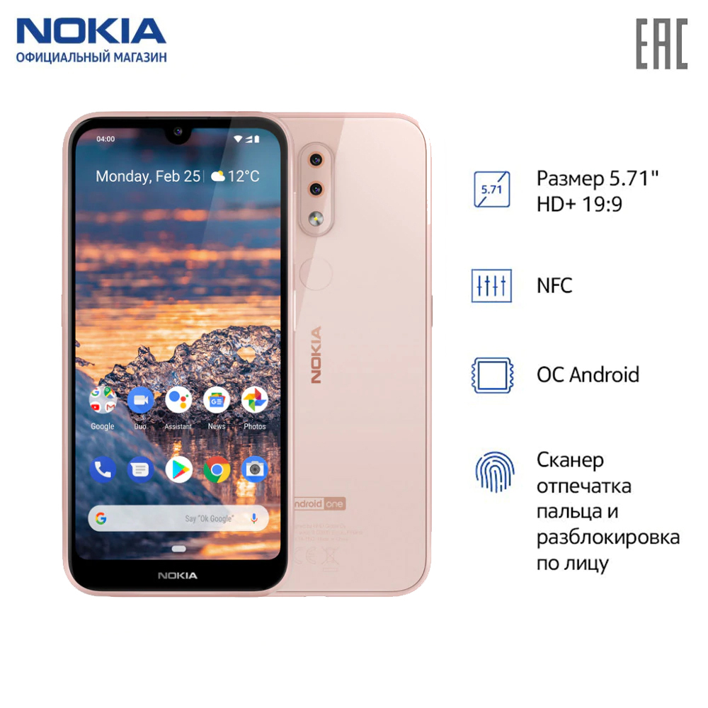 Смартфон Nokia 4.2 3/32GB|Смартфоны и мобильные телефоны|   | АлиЭкспресс