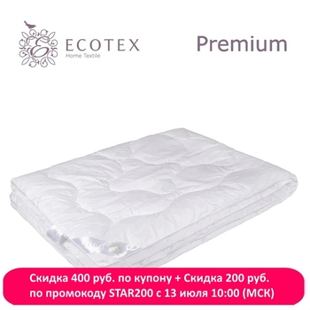 """Blanket """"Bamboo Light"""" Collection Premium. Production Company Ecotex(Russia)."""