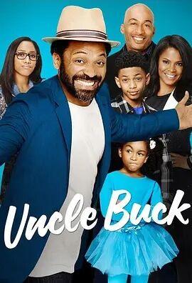 巴克叔叔第一季