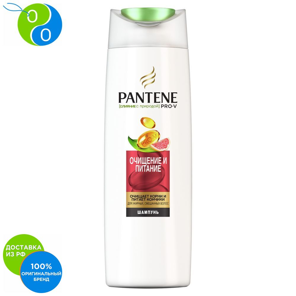 Pantene shampoo merger with the nature and Purification 400 ml of nutrition,shampoo, merge with the nature, purification and food, shampoos, pantene, panthene, hair shampoo, 400 ml все цены