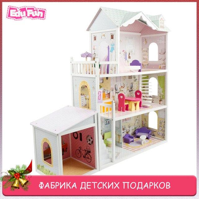 ДОМ EDUFUN для кукол, с комп. мебелью, (116,5*42*23,5)