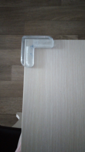 Baby Silicone Protector photo review