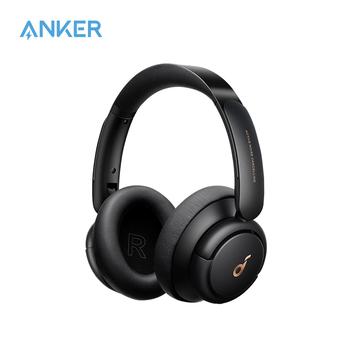 Soundcore przez Anker życie Q30 hybrydowy aktywne słuchawki z redukcją szumów z wiele trybów dźwięku hi-res 40H czas odtwarzania tanie i dobre opinie Nauszne Rohs Technologia hybrydowa CN (pochodzenie) wireless 95dB bluetooth Do kafejki internetowej Do gier wideo Zwykłe słuchawki