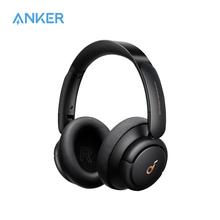 Soundcore przez Anker życie Q30 hybrydowy aktywne słuchawki z redukcją szumów z wiele trybów dźwięku hi-res 40H czas odtwarzania tanie tanio Nauszne Rohs Technologia hybrydowa CN (pochodzenie) wireless 95dB bluetooth Do kafejki internetowej Do gier wideo Zwykłe słuchawki