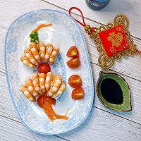 """#美食说出""""新年好""""#新年开运菜红红火火灯笼虾的做法图解9"""