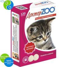 Доктор Зоо Витамины Здоровый котенок для котят 120 таблеток