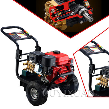 Mobile Diesel High Pressure Washer / Gasoline High Pressure Car Wash Pump / Household Floor Cleaning Snd Derusting Water Gun