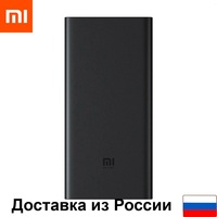 Xiaomi Mi wireless power bank 10000 mAh (with wireless charging support) external battery wireless charger