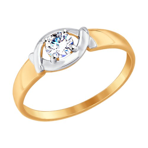 SOKOLOV Gold Ring With Cubic Zirconia